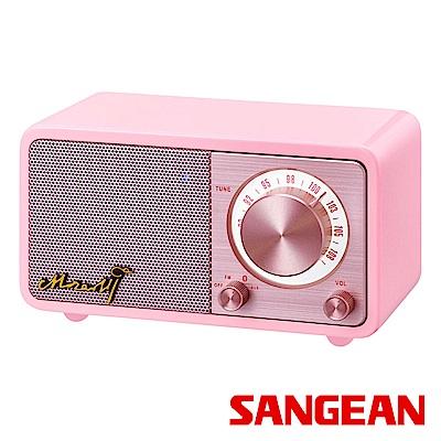 SANGEAN 莫札特迷你藍芽音箱收音機 粉紅色