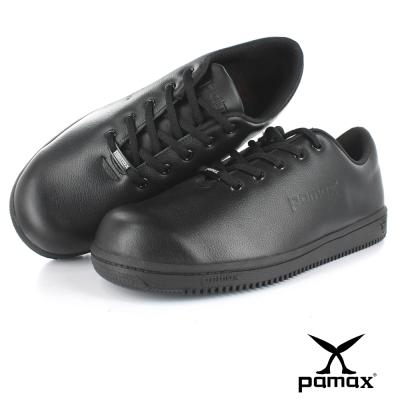 PAMAX帕瑪斯【超彈力氣墊止滑安全鞋】輕量防滑鋼頭防護鞋、廚房工作鞋. 男女