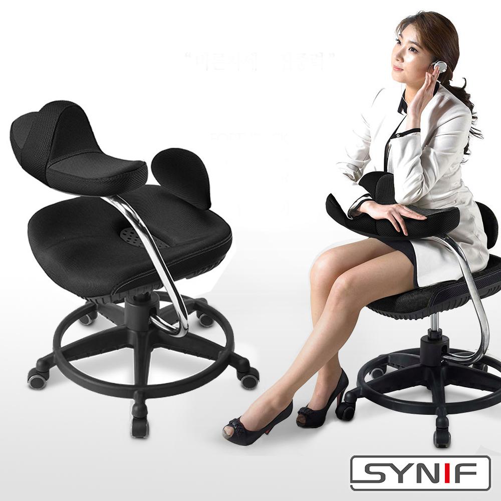 SYNIF 韓國 Healing polo 智慧工學椅-黑色 W61*D61*H90cm