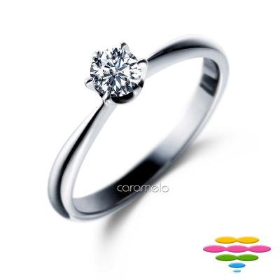 彩糖鑽工坊 19分鑽石戒指 六爪鑽戒   Tender系列