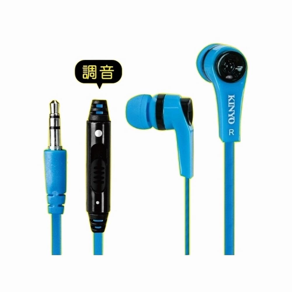 KINYO可調音耳機(無麥克風)EMP-75兩入裝