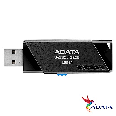 ADATA威剛 UV330 32GB USB3.1隨身碟(黑)