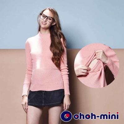 ohoh-mini 孕婦裝 素色舒適棉質高領哺乳內搭上衣-3色