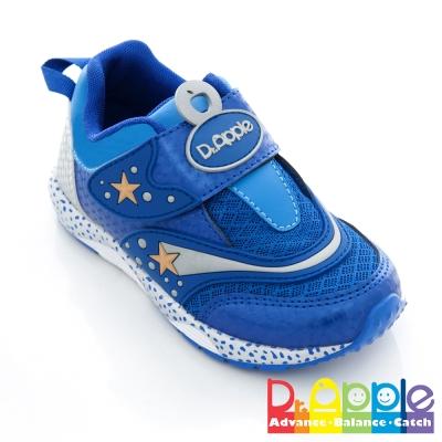 【Dr. Apple 機能童鞋】繁星閃耀舒適透氣童鞋  藍
