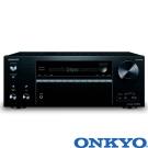 安橋 ONKYO TX-NR676E 7.2聲道網路影音環繞擴大機