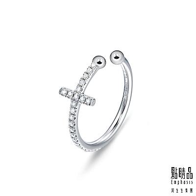 點睛品 Ear Play 18K金十字鑽石開口式耳環