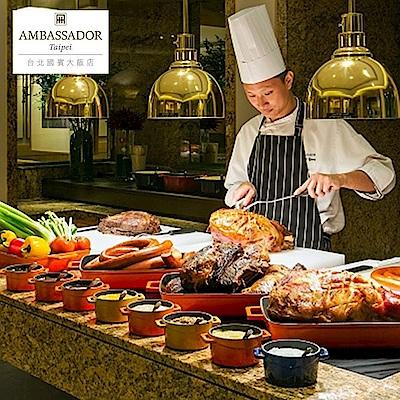 (台北國賓大飯店)明園西餐廳假日自助午/晚餐吃到飽(2張)