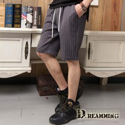 Dreamming 韓風迷人直條鬆緊抽繩休閒短褲-共二色