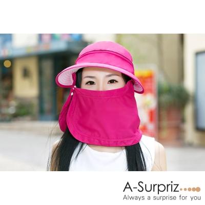 A-Surpriz  百變全罩式遮陽機能帽(桃粉)