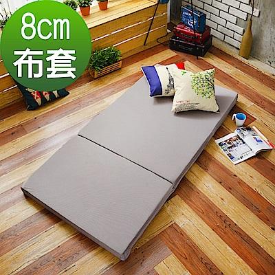 Saint Rose 台灣製 單人8公分吸濕透氣床墊布套-灰