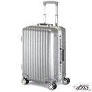 ABS愛貝斯 M1系列 29吋細深鋁框PC防刮旅行箱(多色任選)90-023A