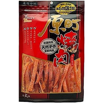 【任選】原町燒肉 香Q黃金雞腿肉條 130g YD-002
