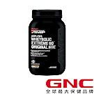 GNC健安喜 即期好物 AMP 超能飲品 1364g