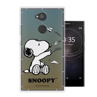 史努比SNOOPY 正版授權 SONY Xperia L2 漸層彩繪空壓手機殼(...