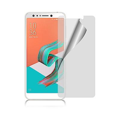 NISDA for 華碩 ZenFone 5Q ZC600KL 霧面防眩螢幕保護貼-非滿版