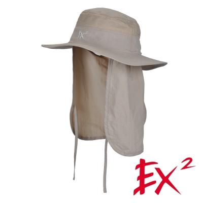 德國EX2護頸遮陽卡其