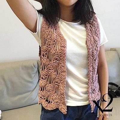 背心 勾針縷空造型針織背心(粉) N2