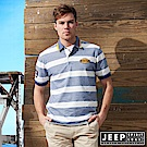 JEEP 美式休閒百搭條紋短袖POLO衫-藍色