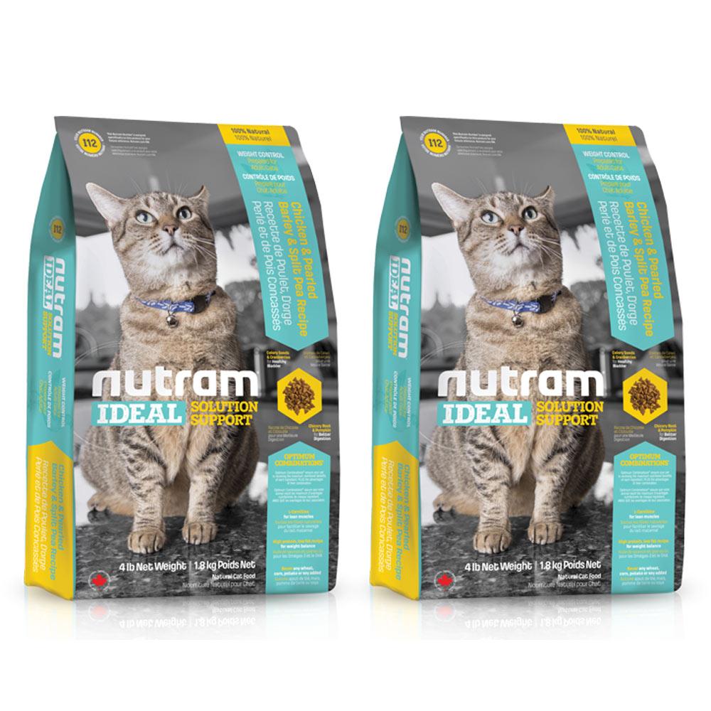 Nutram紐頓 專業理想系列 - I12 體重控制貓 雞肉豌豆 6.8kg X 2包入