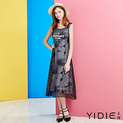 【YIDIE衣蝶】水墨花朵層次飄逸古典洋裝