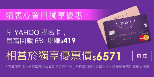 moto g5 Plus (4G/32G) 5.2吋八核雙卡智慧手機(預購)