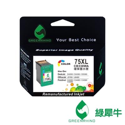 【綠犀牛】 for HP NO.75XL CB338WA 彩色高容量環保墨水匣/適用: Deskjet D4260 OfficeJet J5780 / J6480 / PhotoSmart C4280