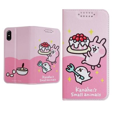 正版授權 卡娜赫拉 iPhone X 彩繪磁力皮套(蛋糕)