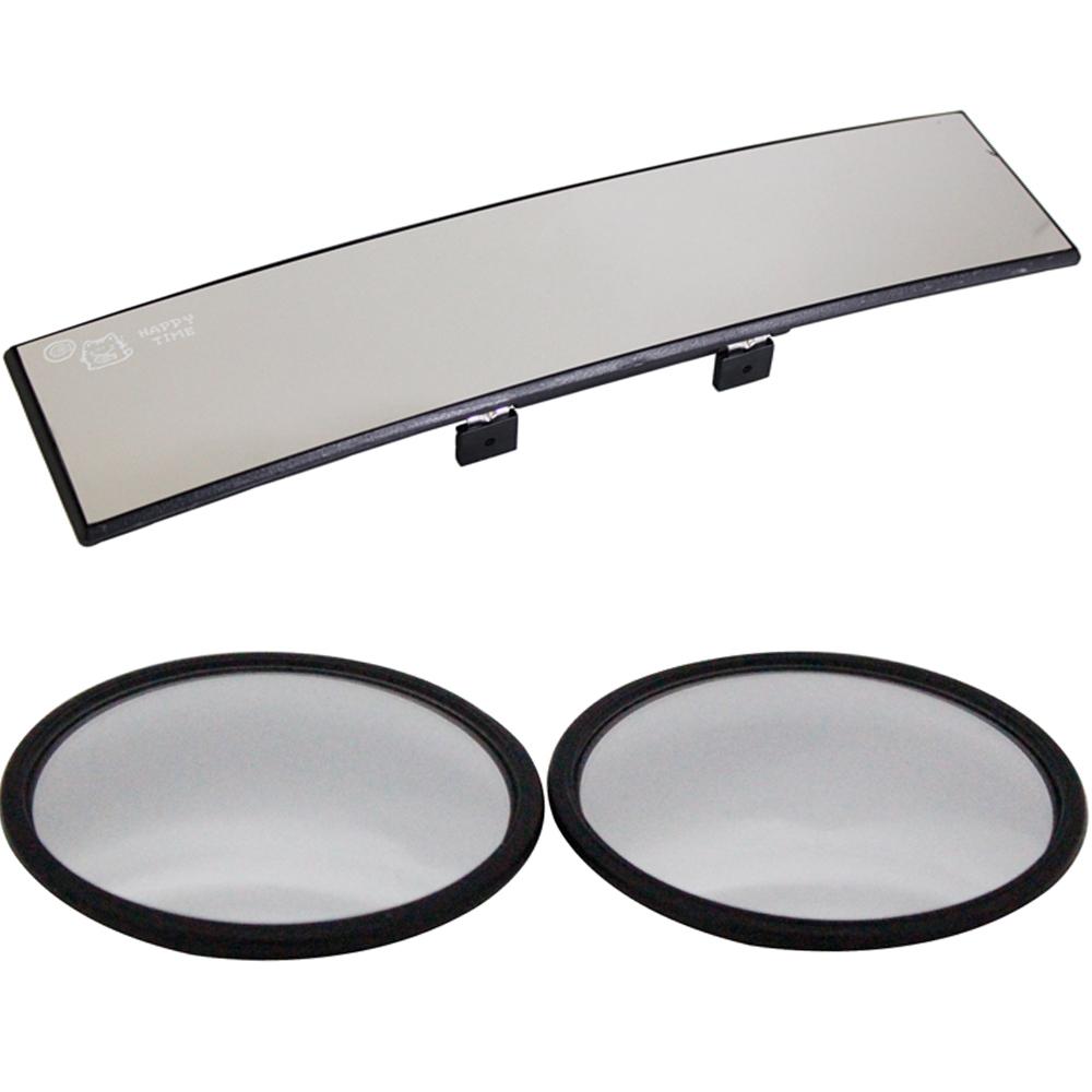 omax廣角鍍鉻曲面後視鏡-1入+超值凸透鏡大圓鏡LY602-2入(1組)