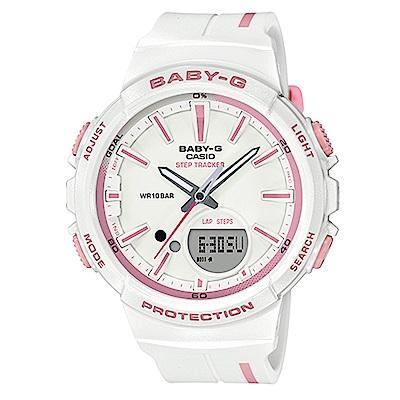 BABY-G 女孩愛運動系列計步設計休閒錶(BGS-100RT-7)白x粉42.6mm