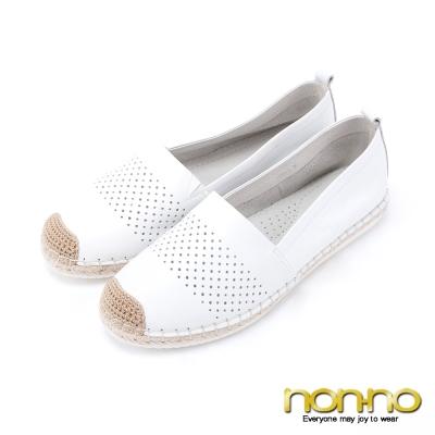 nonno-甜美度假-草編洞洞真皮休閒鞋-白