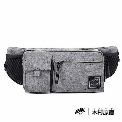 木村原宿MM- 幸福方盒子 輕便多功能腰肩斜背二用包 - 盒子灰