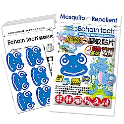 ECHAIN TECH 蜥蜴BOBO-小黑蚊專用 長效驅蚊防蚊貼片 (1包/60片)
