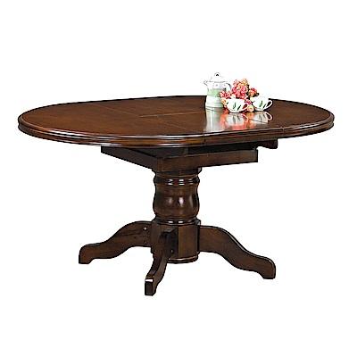 H&D 柚木色實木橢圓折桌 (寬150X深110X高74cm)