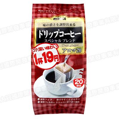 國太樓  阿凡斯濾掛咖啡-特調20袋入(160g)