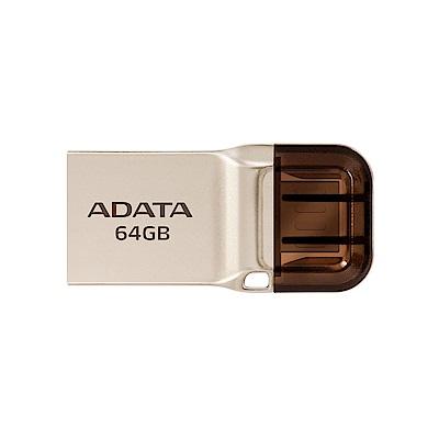 ADATA威剛 UC360 64G OTG 隨身碟