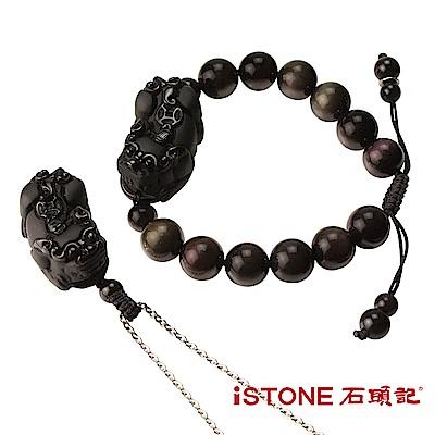 石頭記 黑曜石項鍊-雙財貔貅