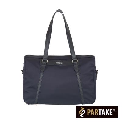 PARTAKE-B5女性商務系列-側背肩背兩用包-藍-PT17-B5-71BG