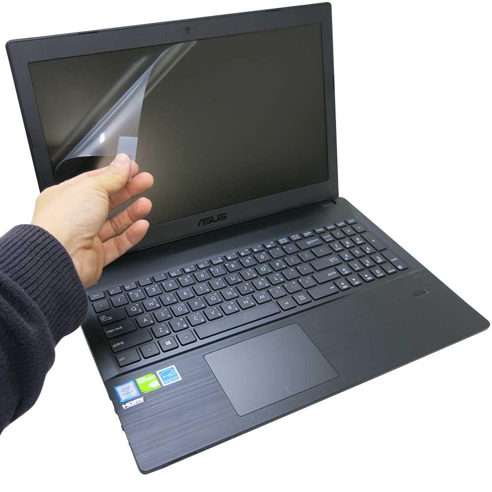 EZstick ASUS P2530 P2538 專用 螢幕保護貼