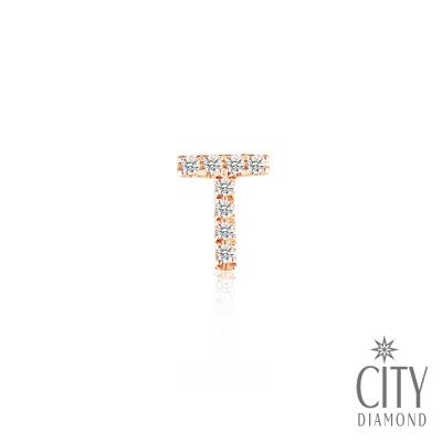 City Diamond引雅【T字母】14K玫瑰金鑽石耳環(單邊)
