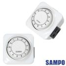 SAMPO 聲寶 EP-UP1BT倒數計時定時器 (2入組)
