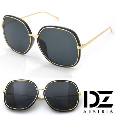【2件59折】DZ 魅力層線框 抗UV太陽眼鏡造型墨鏡(亮黑框灰片)
