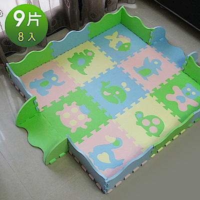 Abuns 童趣城堡圍籬式巧拼遊戲地墊/安全拼圖-(可愛動物-8入)