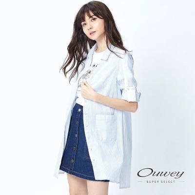 OUWEY歐薇-率性風細條薄棉長版罩衫-藍