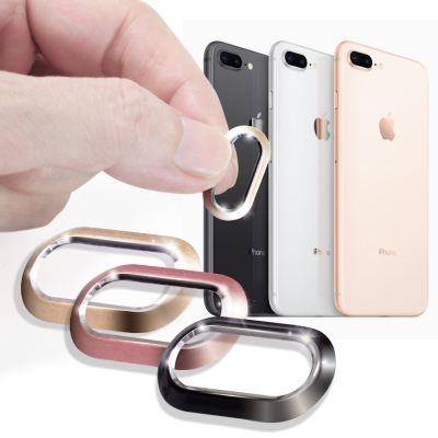 AISURE iPhone 8 Plus/i8+5.5吋 鏡頭保護圈(2入一組)