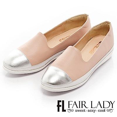 Fair Lady 金屬光嫩感拼色樂福鞋 粉