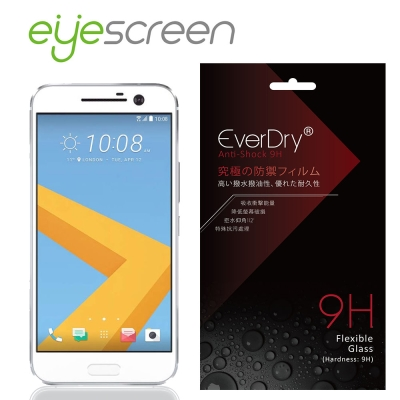 EyeScreen HTC 10 Lifestyle EverDry 9H抗衝擊...