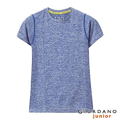 GIORDANO 童裝G-MOTION運動彈力T恤-75 雪花琉璃藍