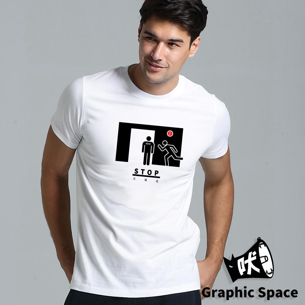 原創吠T逃生款 不准走磨毛水洗T恤 (白色)-GraphicSpace