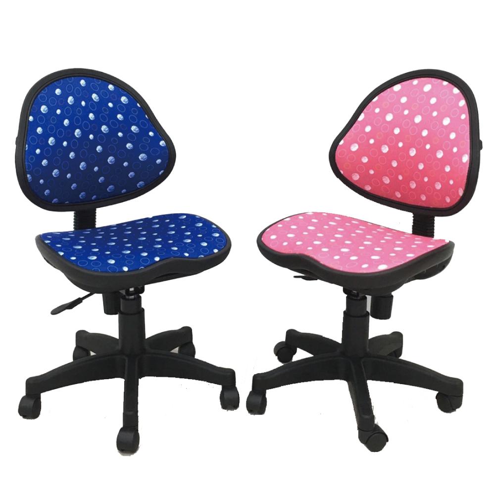 Mr.chair 3M防潑水圓點網布辦公椅(兩色可選)