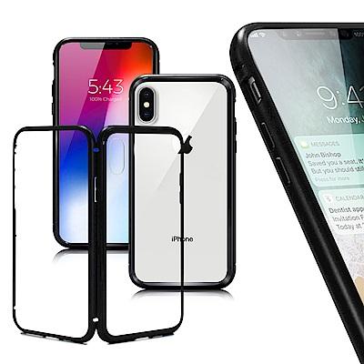 CITY iPhone X 酷炫鋁合金磁吸玻璃背蓋手機殼
